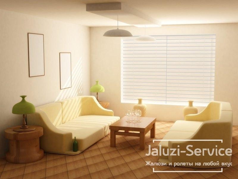Жалюзи от компании «Jaluzi-service» — это уют и надежная защита от солнца